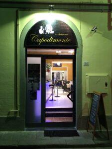 Ristorante Capodimonte : ingresso